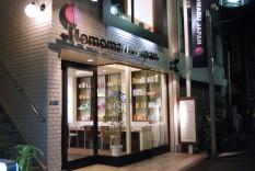 墨田区美容室MomomaruJapan