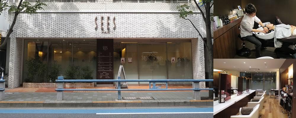 salon_nishikasai