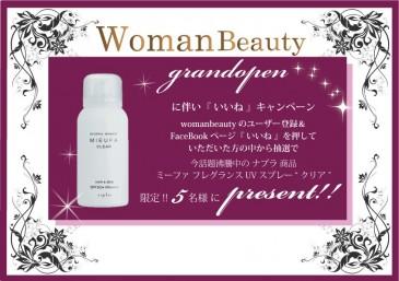 womanbeauty-pre62